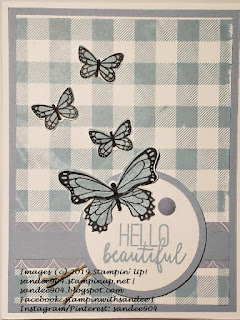Easy Handmade Card Using Butterfly Gala Stamp Set by Stampin' Up!