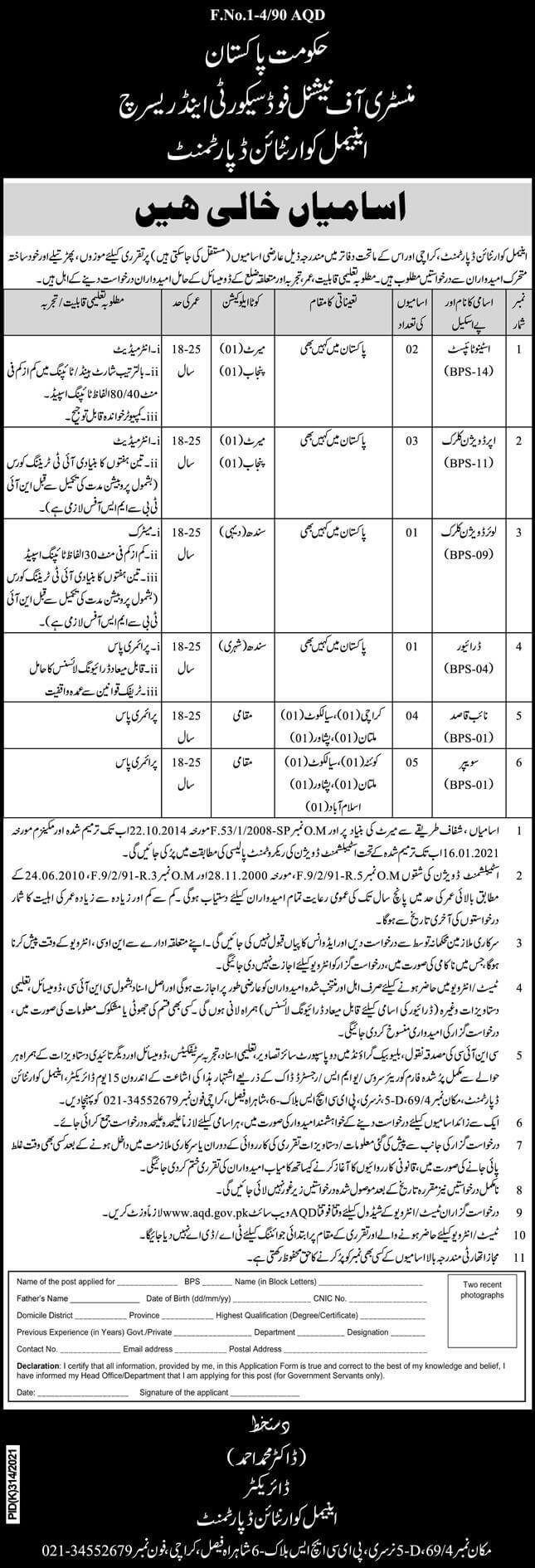 Ministry of National Food Security and Research Jobs 2021   Pak New Jobs