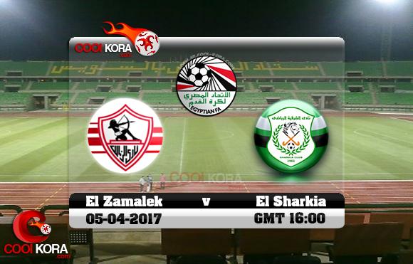 مشاهدة مباراة الشرقية والزمالك اليوم 5-4-2017 في الدوري المصري