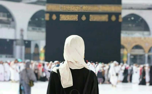 Ten Women gets Senior Positions at the Two Holy Mosques - Saudi-Expatriates.com