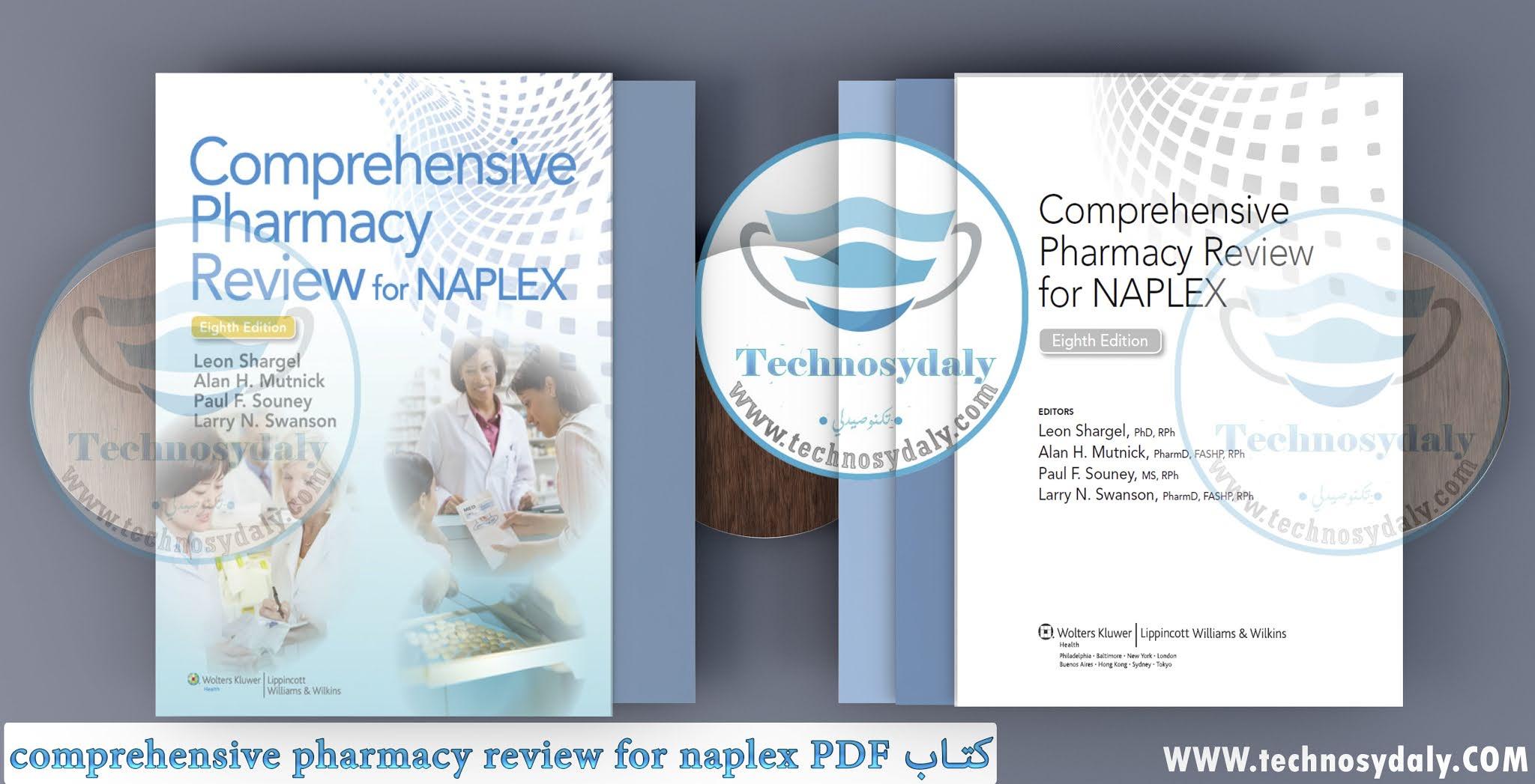 كتاب comprehensive pharmacy review for naplex PDF