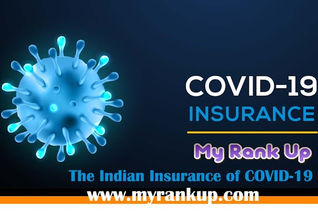 The Indian Insurance of COVID-19