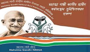Murshidabad Karmasandhan | Gram Rojgar Sahayak Jobs - Block Development Officer | west bengal government job