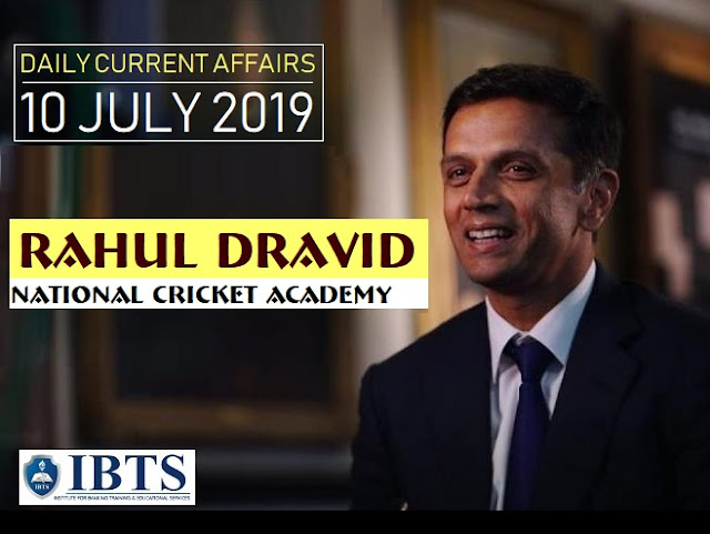 10 July 2019 - Daily Current Affairs