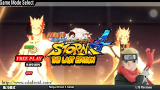 NS4S Final The Last v2 by Cavin JR Apk