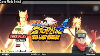 NS4S Final The Last v2 by Cavin JR Apk