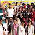 शिवगोविन्द महाविद्यालय ने किया विज्ञान प्रदर्शनी का आयोजन