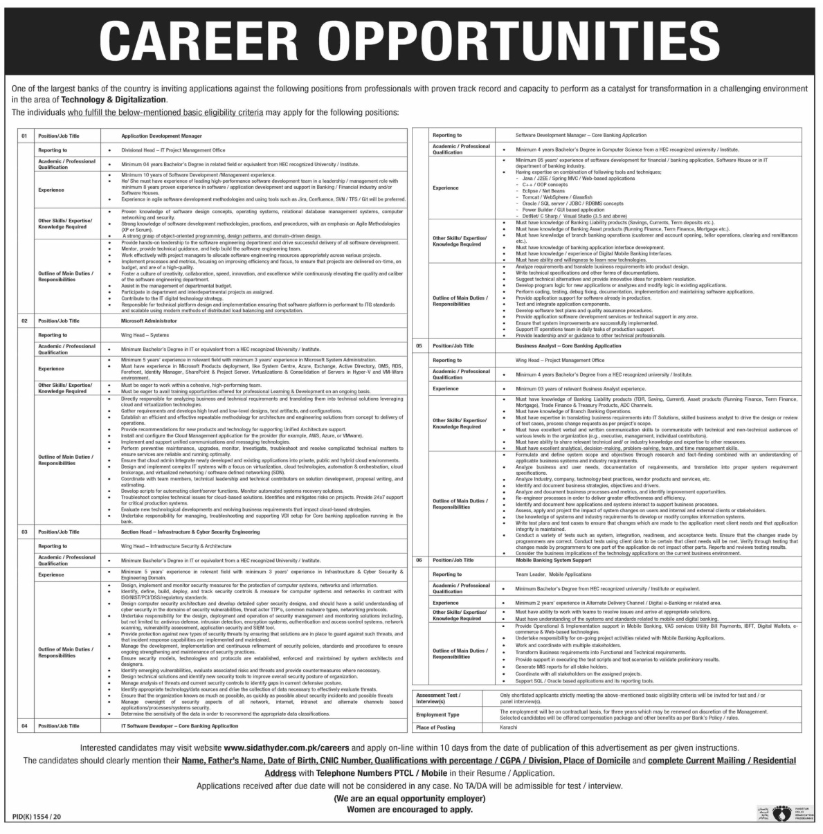 Sidat Hyder Morshed Associates Pvt Ltd Bank Application Development Manager & MS Administrator Jobs 2020