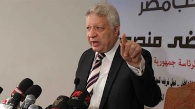 ملخص تصريحات مرتضي منصور لأخر تصريحاته أمس وأول أمس كاملة