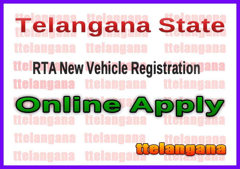 Telangana RTA Registration Number Status TS RTA Vehicle Registration Number Status