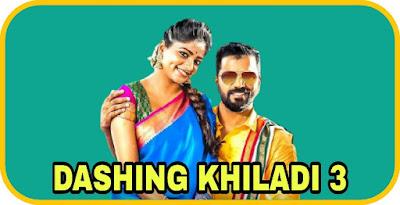 Dashing Khiladi 3 Hindi Dubbed Movie
