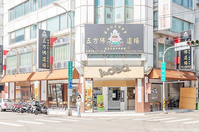 MG 8330 - 熱血採訪│綠蓋茶館最新二代概念店!多款美味咖哩系列,手指豬排+8片檸檬茶最對味!