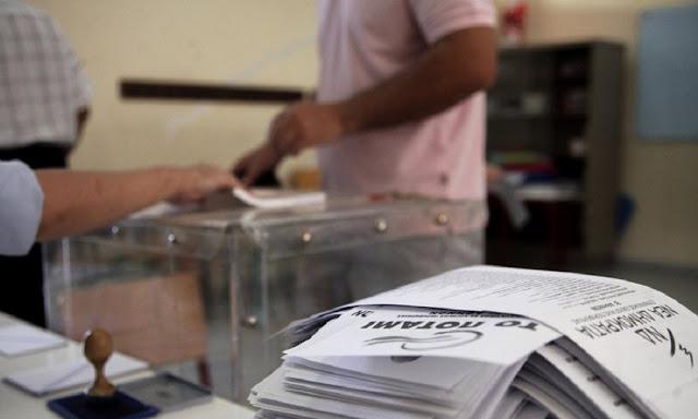 Ήπειρος: Δεύτερος γύρος σε 13 Δήμους της Ηπείρου