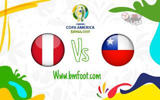 ملخص مباراة تشيلي ضد بيرو مباشرة اليوم في نصف نهائي كوبا امريكا