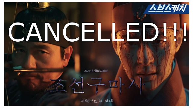 """Netizens Express Sentiment Over Cancellation of """"Joseon Exorcist"""""""
