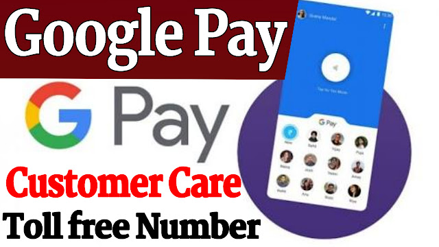 Google Pay Customer Care Number And Customer Support Services | gpay app offers & Scratch Card