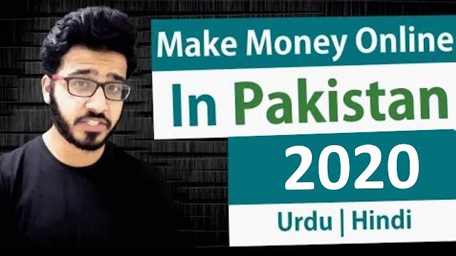 6 Best Ways To Earn Money Online In Pakistan 2020 Urdu  Hindi