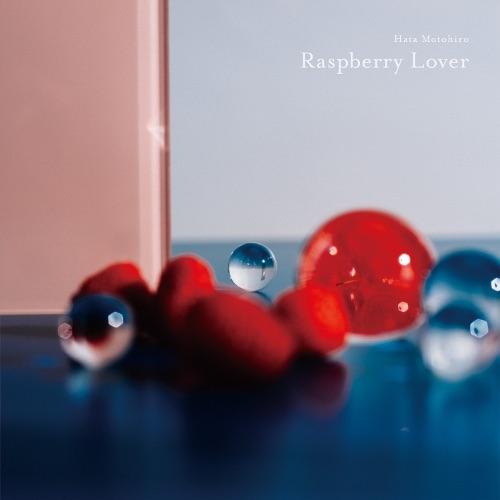 秦基博 - Raspberry Lover rar