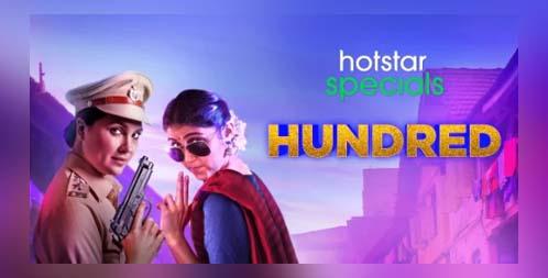 Filmyzilla Leaks  Hotstar Web Series 'Hundred' For Download