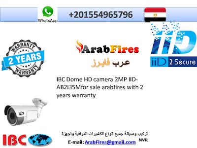 IBC Dome HD camera 2MP IID-AB2I35Mfor sale arabfires with 2 years warranty