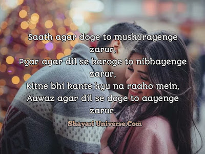 pyar mohabbat shayari in hindi