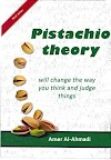 The Pistachio Theory by Fahad Amer Al-Ahmadi