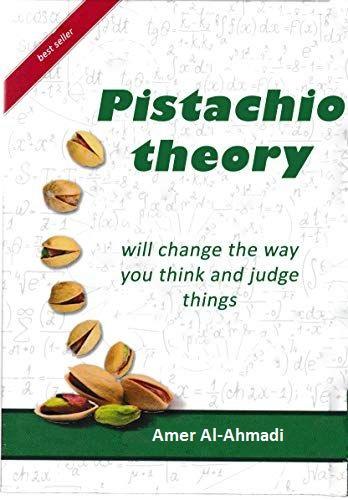 The Pistachio Theory by Fahad Amer Al-Ahmadi