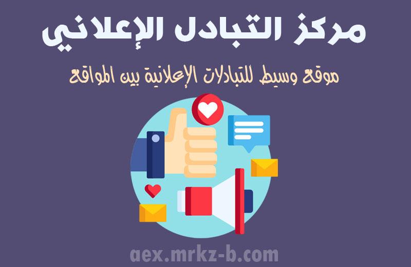 ُِaex.mrkz-b.com