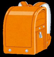 オレンジ色のランドセルのイラスト