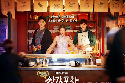 DRAMA KOREA MYSTIC POP-UP BAR EPISODE 12 End SUBTITLE INDONESIA