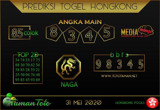 Prediksi Togel HONGKONG TAMAN TOTO 31 MEI 2020
