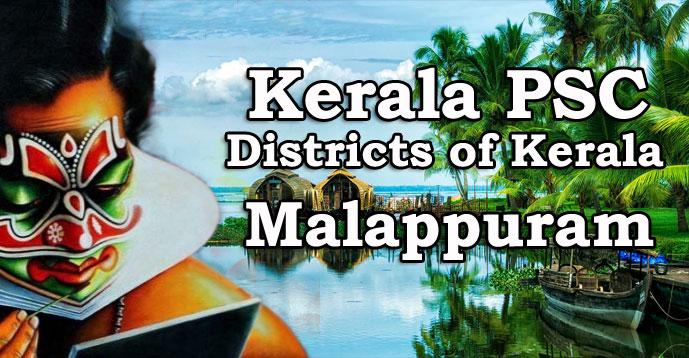 Kerala PSC - Districts of Kerala - Malappuram
