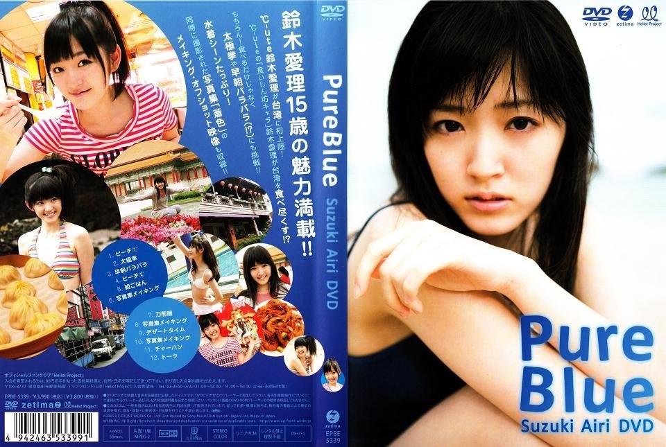 2937 [EPBE-5339] 鈴木愛理 Airi Suzuki - PureBlue[MKV/836MB]