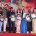 Rangu Pre Release Event Photos
