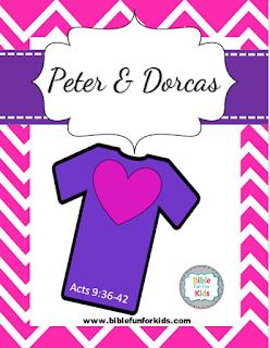 http://www.biblefunforkids.com/2016/06/peter-and-dorcas.html