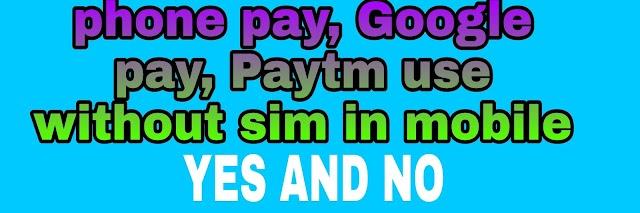 it necessary to registered mobile number is inserted in the same mobile whole Using Phone Pay or Google pay?गूगल पे, फोन पे और पेटीएम यूज करने के लिए सिम कार्ड मोबाइल में जरूरी है या नहीं जोकि बैंक अकाउंट में रजिस्टर है