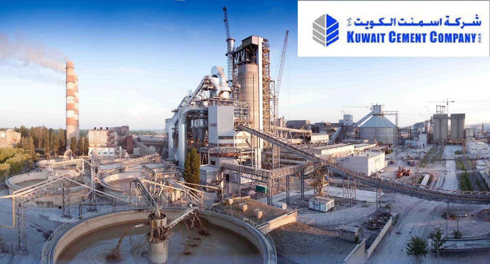 Cement Companies In Kuwait