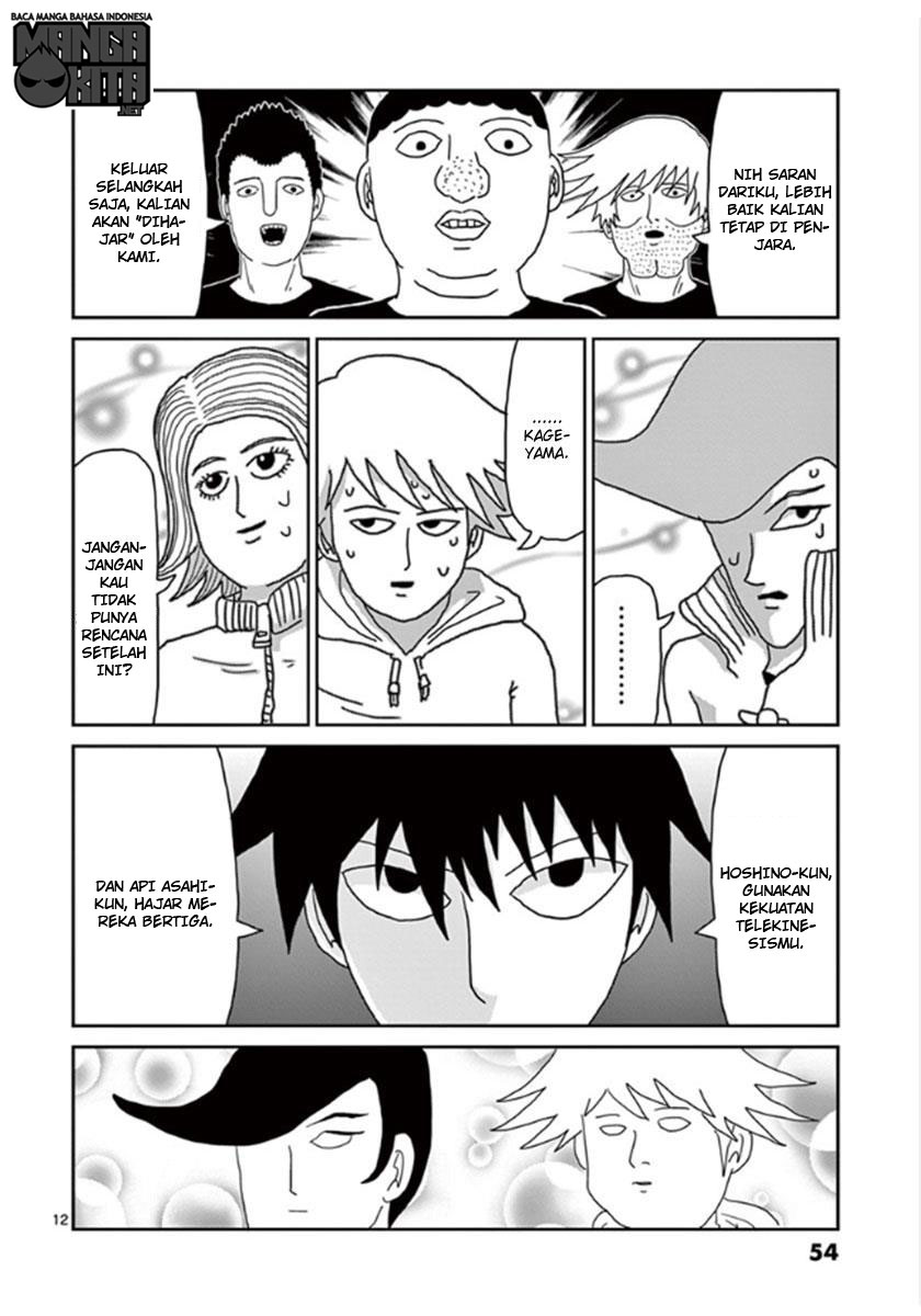 Mob Psycho 100 Chapter 37-12