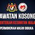 Jawatan Kosong Kementerian Kesihatan Malaysia (KKM) - Mohon Sekarang