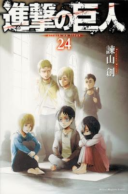 進撃の巨人 コミックス 第24巻 | 諫山創(Isayama Hajime) | Attack on Titan Volumes