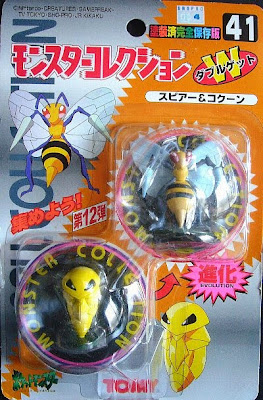 Kakuna Pokemon figure Tomy Monster Collection series