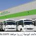 تشغيل 5 سائقين حاصلين على رخصة سياقة (ب) بمدينة العرائش