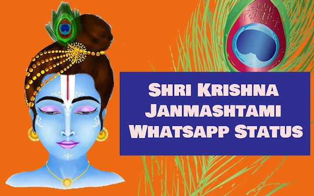 Krishna Janmashtami Whatsapp Status