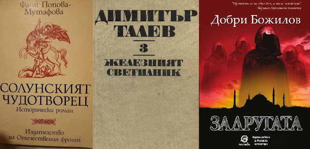 https://lexicon.bg/store/book/1100/zadrugata