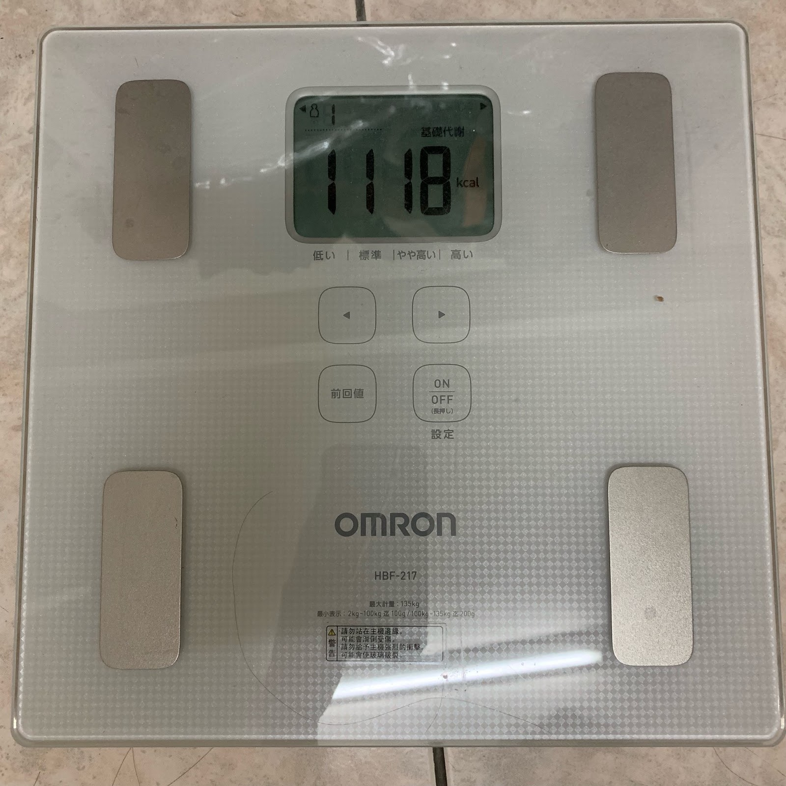 基礎 代謝 計 体重