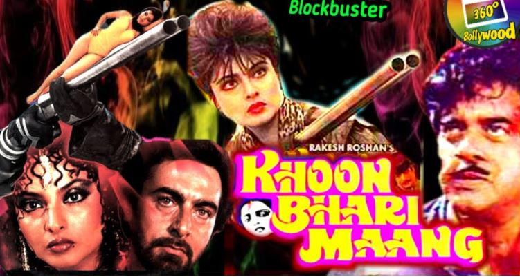 5 interesting facts related to Rekha's film 'Khoon Bhari Maang'