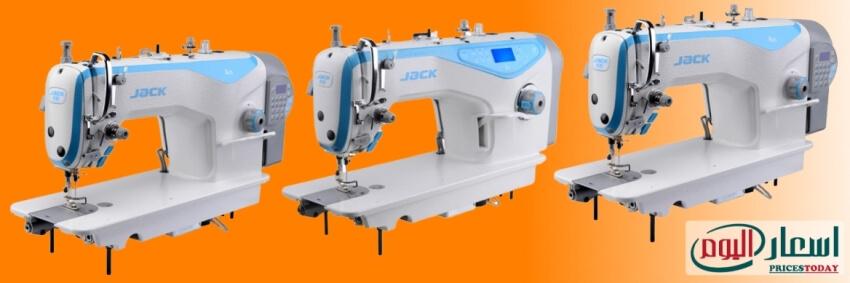اسعار ماكينات الخياطة جاك فى مصر