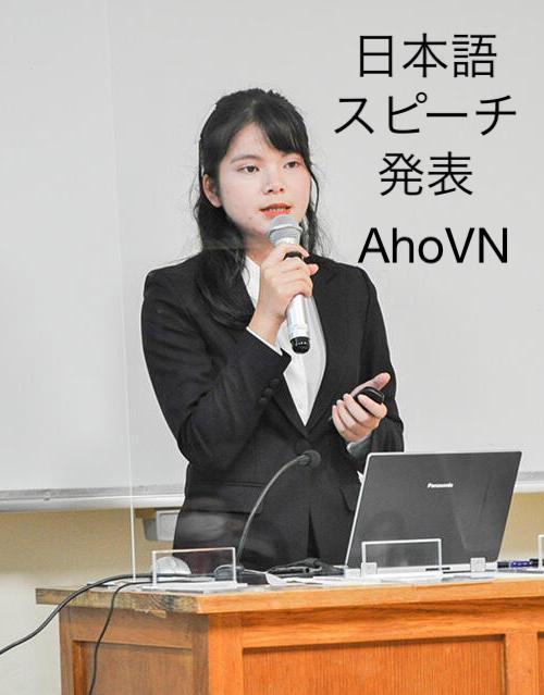 日本語スピーチ発表会 | THUYẾT TRÌNH TIẾNG NHẬT (2021) [19/? THUYẾT TRÌNH]