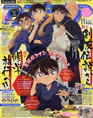 名探偵コナン | 工藤新一 服部平次 | アニメディア Animedia 2018年11月号 | Detective Conan