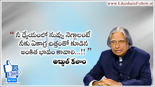 Abdula kalam Great quotes and sayings in Telugu